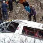 2 öğrencinin hayatını kaybettiği kaza sonrası 4 öğretmen açığa alındı