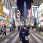 Japonya'da korkutan mutasyon artışı