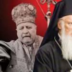 Fener Rum Patrikhanesi'nin 2 numarası Kadıköy Metropoliti görevden alındı