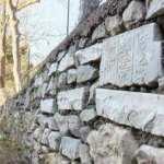 Mezar taşından duvar yaptılar