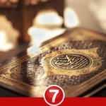 Nuh Suresi Kuran'ın kaçıncı sayfasında? Nuh Suresi okunuşu ve anlamı...