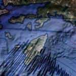 Son dakika haberi: Muğla açıklarında deprem