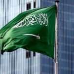 Suudi Arabistan Yemen'e 422 milyon dolarlık petrol ürünleri hibe etti