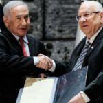 İsrail Cumhurbaşkanından Netanyahu'ya hükümeti kurma görevi