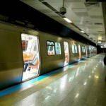 Mecidiyeköy metro istasyonu geçici olarak kapatıldı