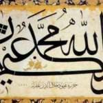 Eş'arî  âlimlerinden Ebü'l-Meâlî el-Cüveynî'nin çarpıcı hayat hikayesi