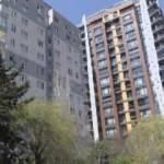 İçişleri Bakanlığı'na Ataşehir Belediyesi için 'inceleme' talebi...