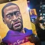 ABD'de siyahi Floyd'un öldürülmesiyle ilgili 4 polisin yargılanmasına devam edildi
