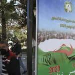 Cezayir anayasası ilk defa Berberice yayınlandı