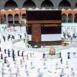 Ramazan ayının ilk on gününde Mescid-i Haram'ı 1,5 milyon kişi ziyaret etti