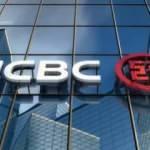 Dünyanın en büyük bankası kârını yüzde 1,5 artırdı
