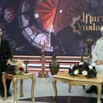 Diyanet İşleri Başkanı Prof. Dr. Ali Erbaş'tan zekat çağrısı