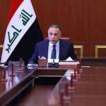 Irak Başbakanı'ndan İsrail'e kınama