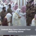 Medine-i Münevvere'de Filistinliler için dua
