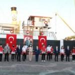 81 ilde İstiklal Marşı okundu
