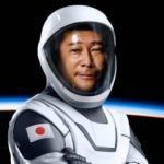 Japon milyarder uzay için milyonlarca dolar harcayacak