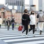 Japonya'dan seyahat kısıtlaması kararı