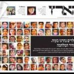 İsrailli Haaretz gazetesinden 'öldürülen Gazzeli çocuklar' manşeti