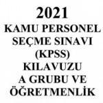 KPSS başvuru kılavuzu 2021! Memur adayları için ÖSYM AİS başvuru ekranı! KPSS sınav ücreti...
