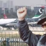 Kaddafi'nin saklanan uçağı İstanbul'a iniş yaptı