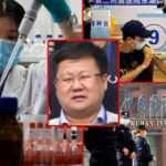 Sır ölüm: Çinli bilim insanı salgından önce koronavirüs aşısını bulmuş