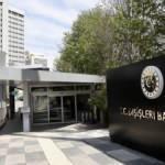 Yunanistan'ın skandal hapis kararına Türkiye'den tepki