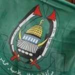 Almanya'da Hamas bayrağı yasaklanıyor