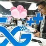 Çin'in bilişim harcamaları 346 milyar dolara ulaşacak