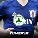 Giresunspor Japon yıldız için devrede... 18 Haziran Giresunspor transfer haberleri!