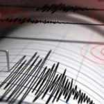 Son dakika... Akdeniz'de korkutan deprem!