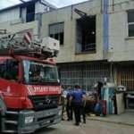 İstanbul'da Sanayi Sitesi'nde patlama: Ekipler bölgede