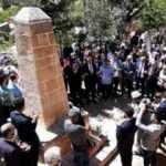 Başbağlar'da, PKK'nın katlettiği 33 kişi dualarla anıldı