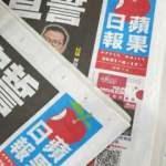 Çin'in Hong Kon'da gazete kapatmasına 21 ülkeden tepki