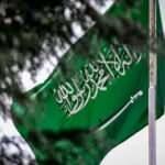 Eski Hamas liderinden Suudi Arabistan'a çağrı!
