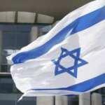 """İsrail'de Filistinlileri hedef alan """"aile birleşimi"""" yasası uzatılamadı"""