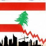 Lübnan'da ekonomik kriz! Elektrik verilemiyor, eczanelerde ilaç sıkıntısı