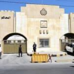 Ürdün'deki darbe girişimi davasında karar