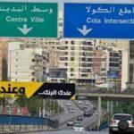 Lübnan'da işler iyice kötüye gidiyor! Mazot dağıtımı durduruluyor