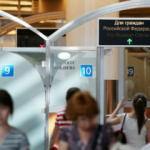 İlk 'insansız pasaport kontrolü' gerçekleştirildi