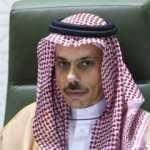 """Suudi Arabistan Dışişleri Bakanı: """"Katar ile ilişkilerimiz çok iyi"""""""