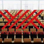 Üniversiteler ne zaman açılacak? 2021-2022 üniversite kayıtları hakkında kritik açıklama!