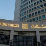 Lübnan'da hükümet ile Merkez Bankası arasında akaryakıtta sübvansiyon krizi