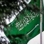 Suudi Arabistan'da yolsuzluk suçlamasıyla 207 kişiye gözaltı