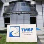 TMSF'den AFAD'a 10 milyon TL destek