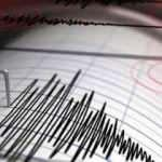 Son Dakika: Edremit Körfezi'nde deprem