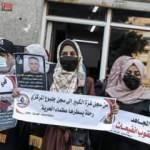 Gazze'de İsrail hapishanesinden kaçan tutuklulara destek gösterisi