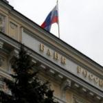 Rusya faiz artırdı, 'daha şahiniz' vurgusu yaptı