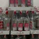 Antalya'da 78 litre kaçak alkol yakalandı