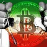 İran'da kripto para madenciliği yeniden başladı