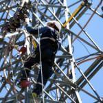 Limak, Uludağ Elektrik'in satışı için Actis ile anlaştı